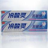 國產牙膏廠家洗漱用品批發高質量口腔用品貨源