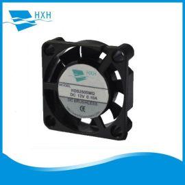 HXH生产销售2507路由器机顶盒录像机25*25*07小型散热风扇