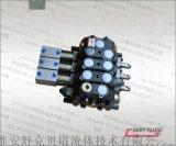 DCV60-3OQ气控多路阀