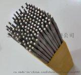 D5N破碎机锤头堆焊焊条D5N抗冲击耐磨焊条