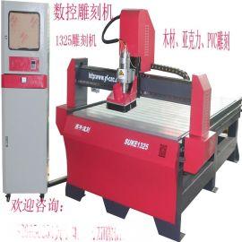 高速CNC数控雕刻机