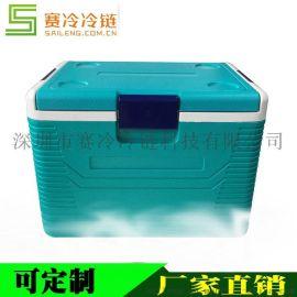 54升醫藥冷藏戶外燒烤海鮮冷藏生鮮水果保鮮箱牛奶冷藏
