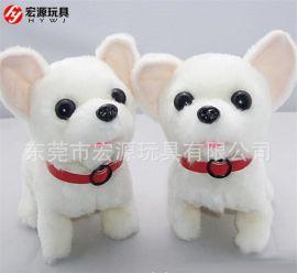 定做小狗毛絨玩具 可愛萌小狗毛絨玩具 加工外貿PV絨白色狗狗