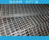 镀锌方形网格板 格型钢格栅 镀锌方形 格板镀锌网格栅