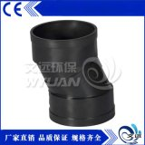 塑料檢查井-600變角接頭-生產廠家直銷