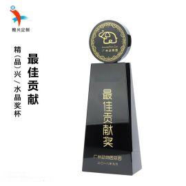 贡献水晶奖杯 公司企业员工年度表彰奖杯定制