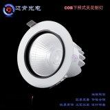 厂家直销LED天花灯22W天花射灯LED灯具射灯COB射灯MKRML23R-22W