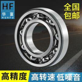 CNHF 華富 6206-2RS 深溝球軸承 廠家直銷 精工製造農用機械軸承
