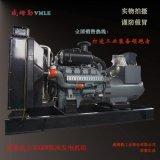 威曼动力300KW柴油发电机 300千瓦威曼发电机组 厂家直销 威姆勒