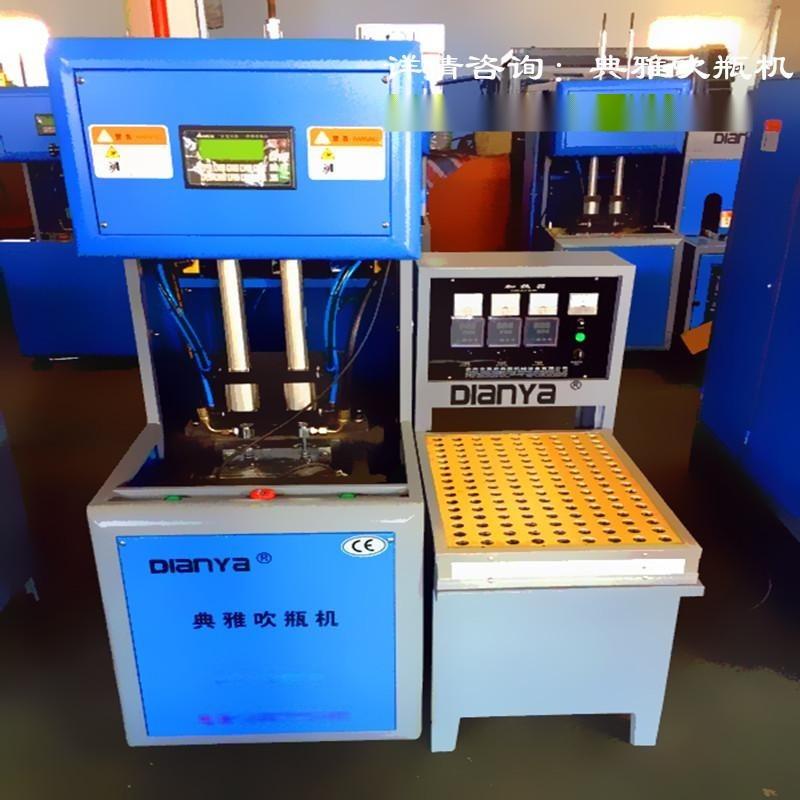 【典雅】厂家现货供应蜂窝式加热半自动吹瓶机、pet半自动吹瓶机