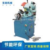 不锈钢气动切管机, 管材切割加工机械设备