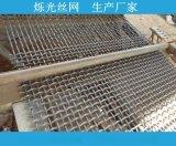 礦篩軋花網 折彎軋花網 糧倉網 不鏽鋼網片