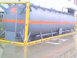 定制生产20英尺黄磷罐式集装箱