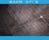 江西柔性主动防护网 南昌柔性主动防护网生产施工