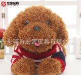 打眼模擬狗 毛絨玩具禮品直生產 承接來樣定做穿衣精品狗狗