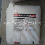 HDPE/美國陶氏/DMDA-8007 NT 7/透明級/高流動/高光澤