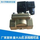 东朝 PU220-06电磁阀 厂家直销 量大从优