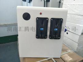 一体化投币刷卡洗衣机控制器
