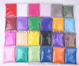 不掉色填缝剂烧结彩色玻璃微珠80-120目竹中生产厂家
