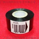 打码带 包装打码带 日期打印碳带