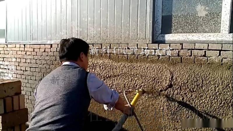 河北全自动墙面粉刷机一台机器干20人的活