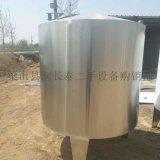 出售加工定做2吨不锈钢储罐