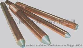 铜包钢接地棒生产厂家