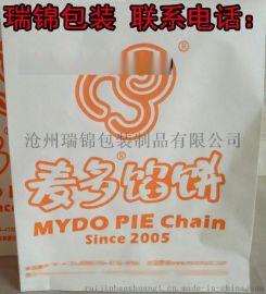 沈阳麦多馅饼防油纸袋