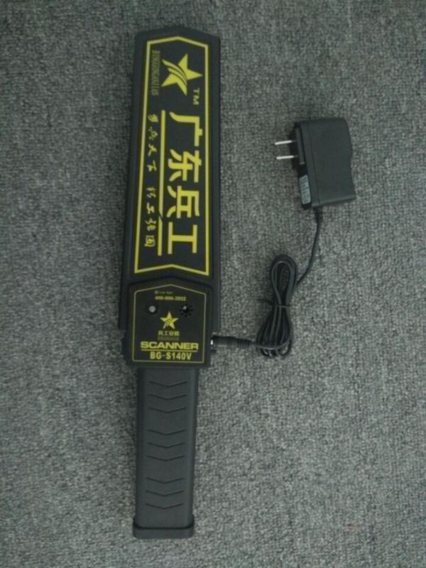 厂家销售手持金属探测器、考场金属探测仪