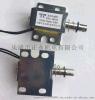 直流推拉式框架电磁铁ZYE1-0837ZP