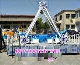 适合广场经营的儿童游乐设备迷你海盗船