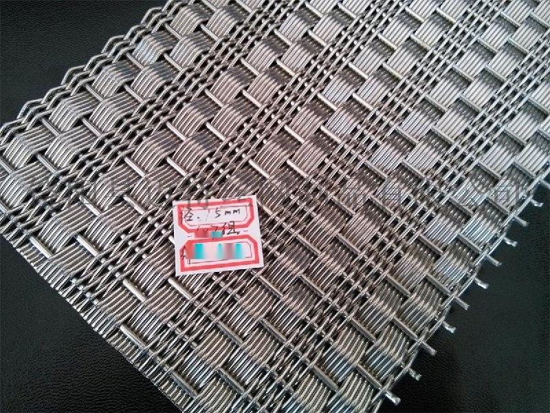 电梯装饰网 金属网幕墙 装饰网隔断屏风 金属网帘