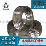 不锈钢螺丝线201 冷镦用软线