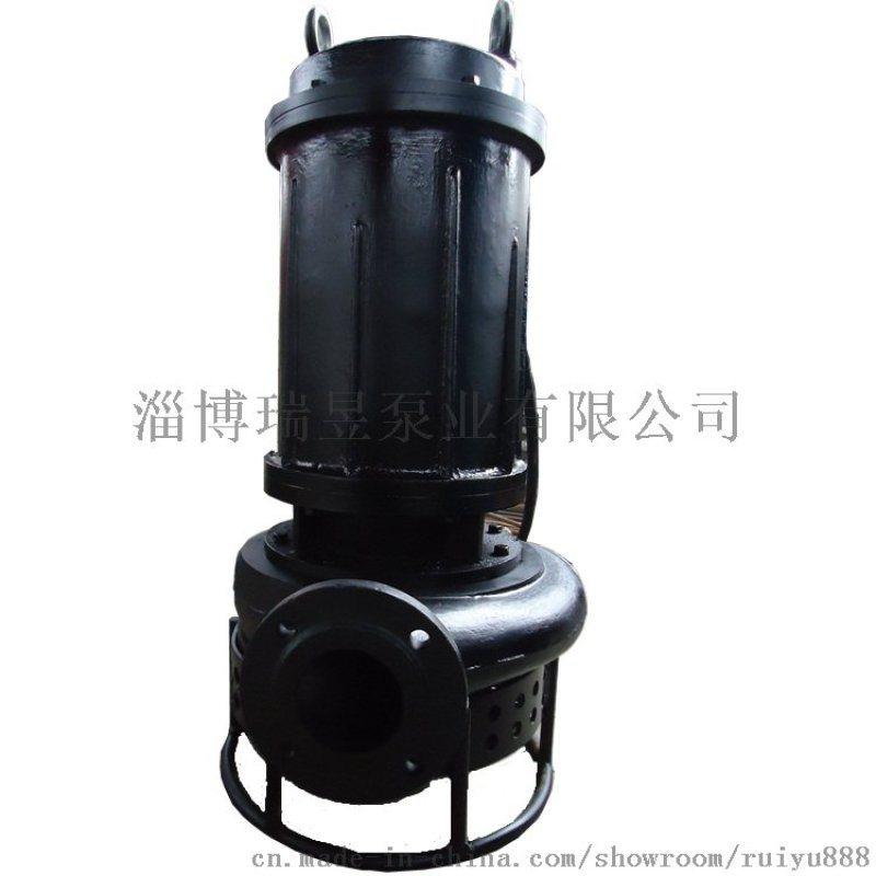 潜水抽沙泵,高效耐磨抽沙泵,潜水抽沙泵选型