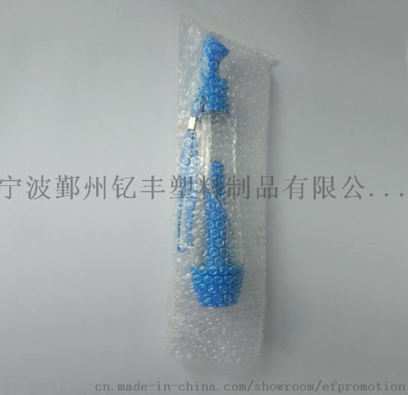 塑料喷雾风扇 手持小风扇