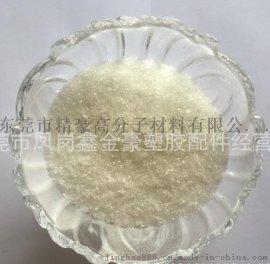 UV-622光稳定剂,抗老化剂, 抗黄变剂