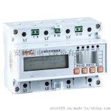 安科瑞DDSD1352-C导轨式多功能电表