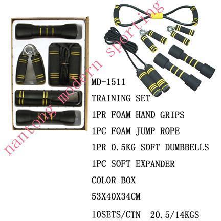 健身套件 (MD-1511)