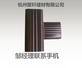 铜陵成品铝合金檐沟多少钱一米