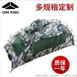 戶外迷彩野營帳篷 野外遮陽帳篷 戶外速開帳篷 單兵防水帳篷