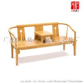 立豪竹木定制竹长椅竹沙发会客椅商业椅子