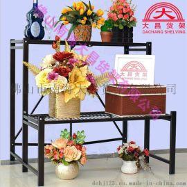 大昌置物架轻型可折叠家用货架展示架阳台花架