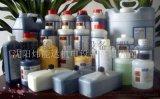 喷码机油墨/稀释剂/清洗剂/高解析墨盒