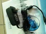 12V2A電源適配器