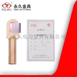 铜鼻子接线端子DT-25平方 铜线耳电缆铜接头堵油