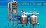 果汁渣 果渣蒸馏塔 白兰地蒸馏机组