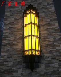 中式仿云石壁灯楼道售楼部门口壁灯防水壁灯定制厂家