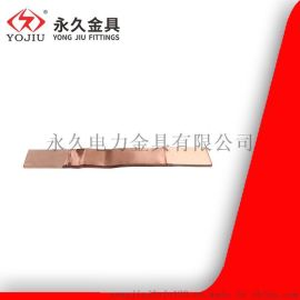 铜伸缩节 母线软连结 铜排铜软连接MST8*100