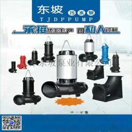 高扬程污水泵  污水泵报价 高温潜水泵