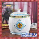 景德鎮陶瓷米桶米缸儲米箱帶蓋密封防蟲防潮裝米桶廚房麪粉缸